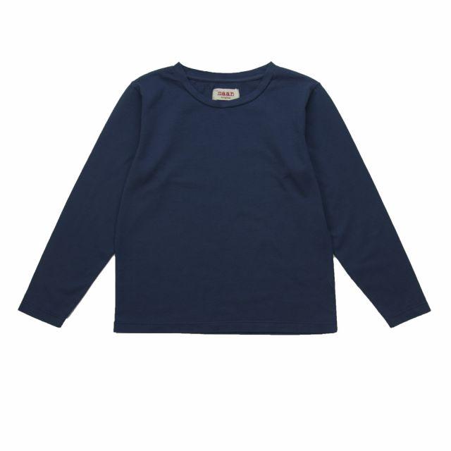 T-Shirt Judd Blue by Maan