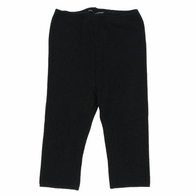 Soft Jersey Baby Leggings Franci Black
